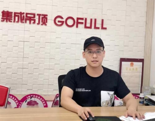 【经销商专访】诸暨格峰马炜东:把格峰的幸福送上门