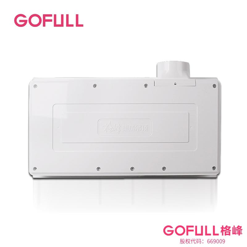 http://www.gofull1999.com/data/images/product/20190517111524_812.jpg