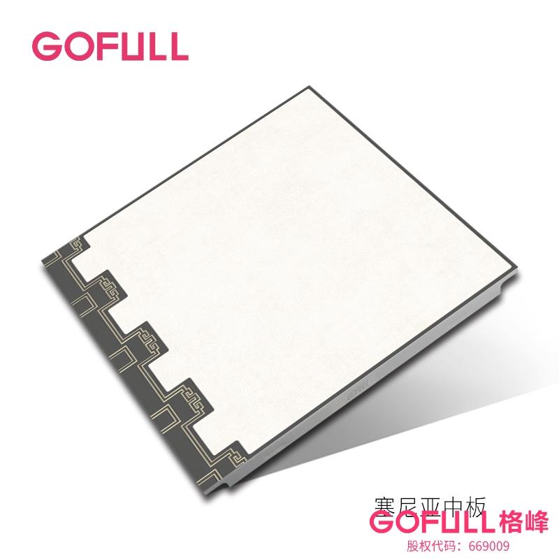 http://www.gofull1999.com/data/images/product/20190517115830_857.jpg