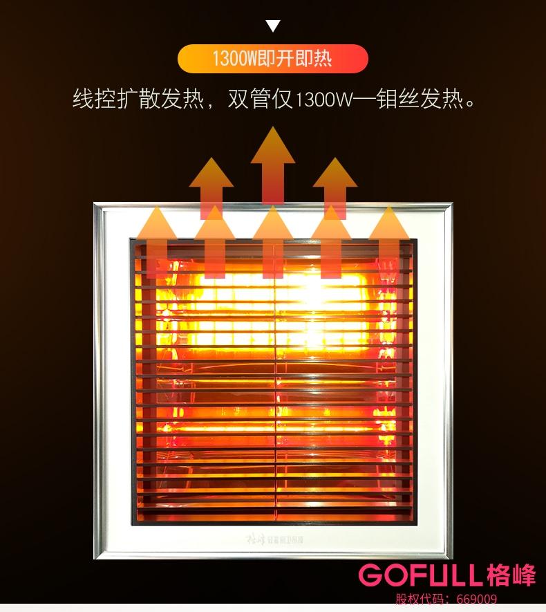 江苏钛晶光暖