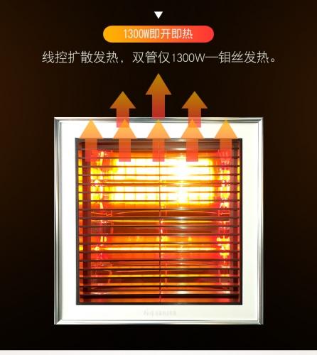 吴江钛晶光暖